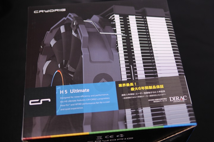 CRYORIG H5 ULTIMATE箱から