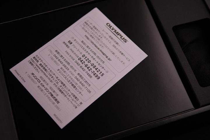 OLYMPUS OM-D E-M1 12-40mm F2.8 レンズキット開封2