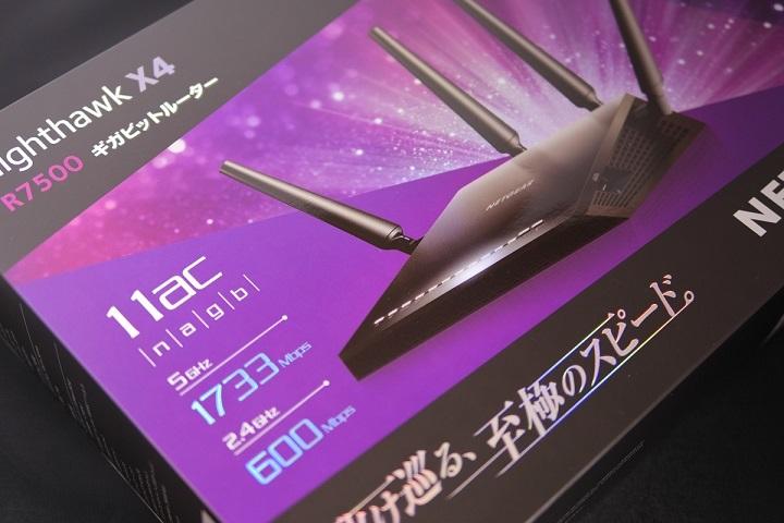 NETGEAR Nighthawk R7500-100JPS箱