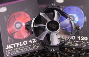 CoolerMaster JetFlo120