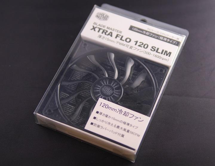 CoolerMaster XtraFlo 120 Slim箱