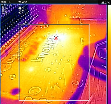 kryoM.2にThermal Grizzly minusPad8での温度2