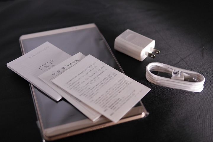 Huawei MediaPad M2 8.0 Wi-Fiモデル開封2