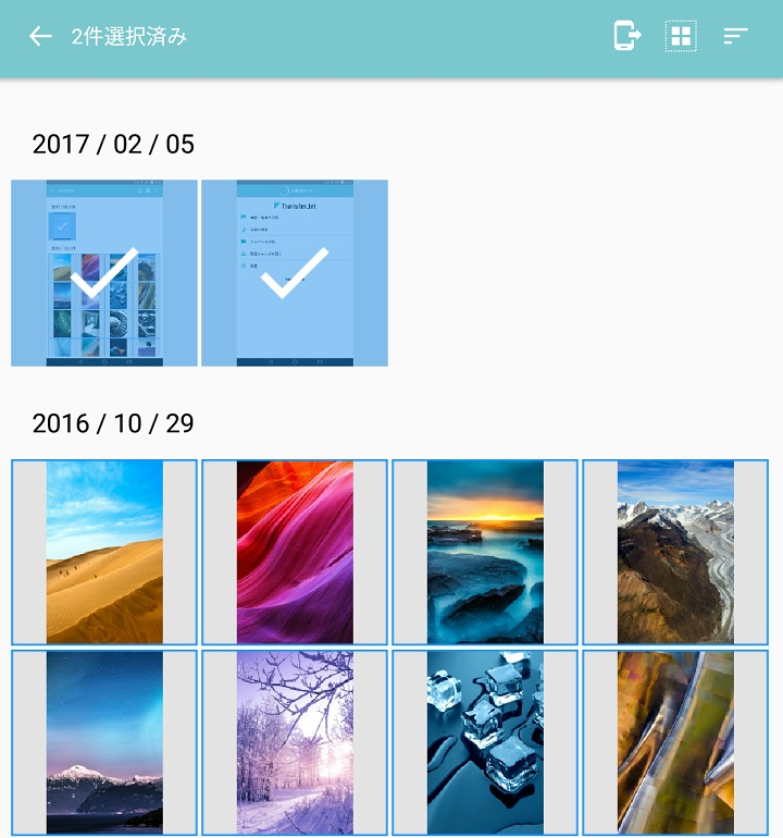 TransferJet Utility画面2