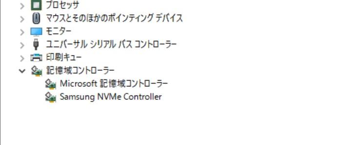 Samsung NVMe Driver Ver2.1インストール後、デバイスマネージャー