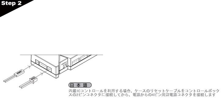 SilverStone LSB01説明書1