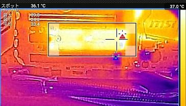 Awesome AWD-MCS01のCrystalDiskMark4GiB中の最高温度(FLIR)