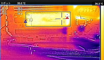 Awesome AWD-MCS01バックプレート付きでCrystalDiskMark4GiB中の最高温度(FLIR)