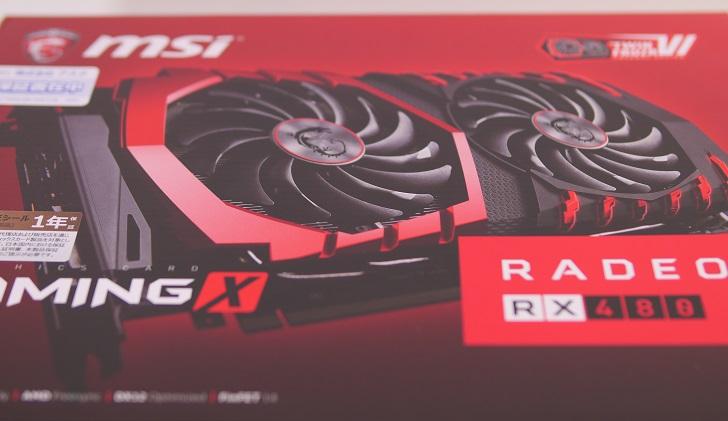 MSI Radeon RX 480 GAMING X 4G箱、その2