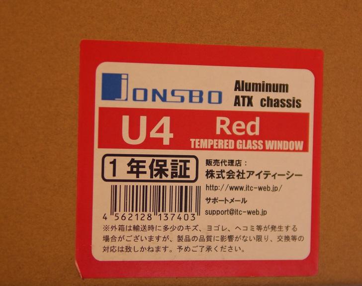 JONSBO U4 Redの箱