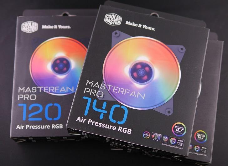 CoolerMaster MasterFan Pro Air Pressure RGB箱