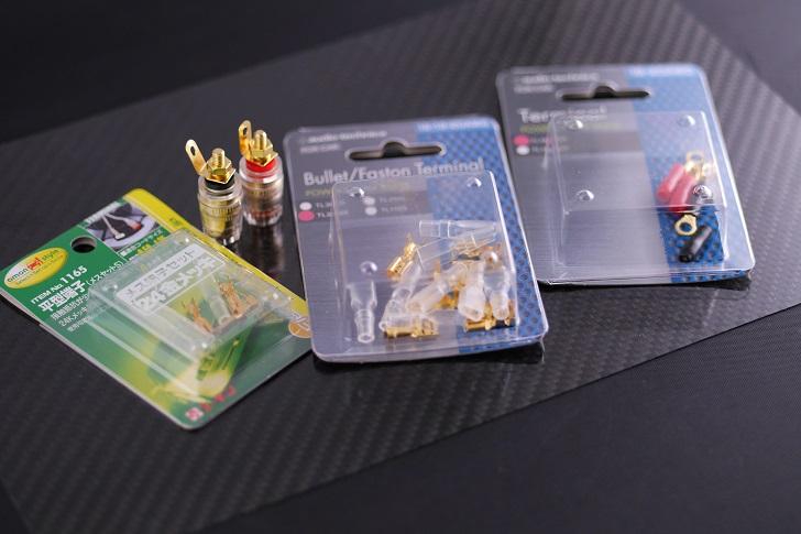 audio-technica TL18-M4R、audio-technica TL205M、エーモン 平型端子(メスセット・S) 110型 24Kメッキ