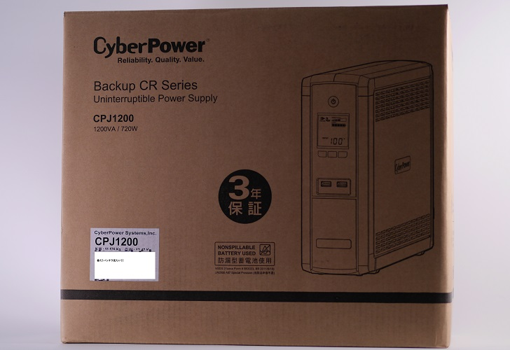 CyberPower Backup CR CPJ1200箱