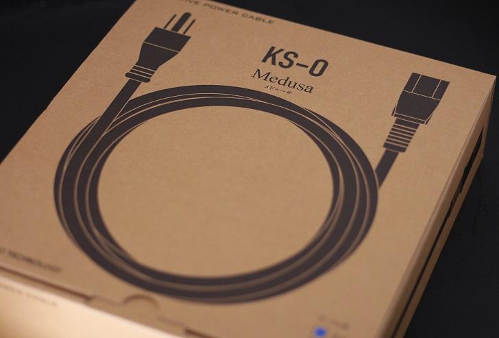 KOJO 3極 電源ケーブル Medusa / 2m