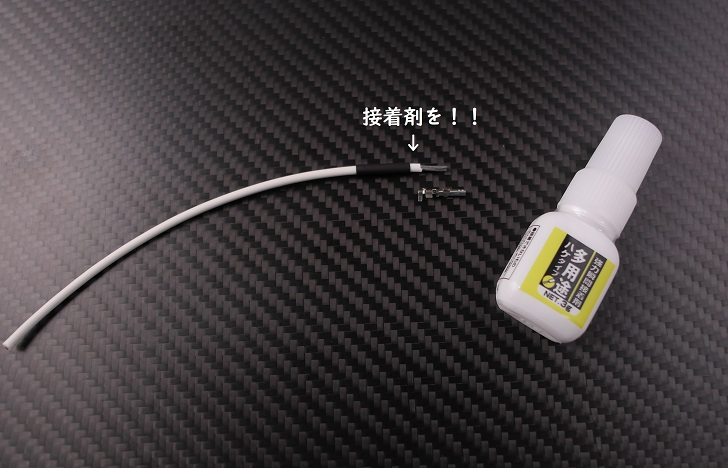 スリーブを電線被覆を一緒に圧着(AWG16)、その1