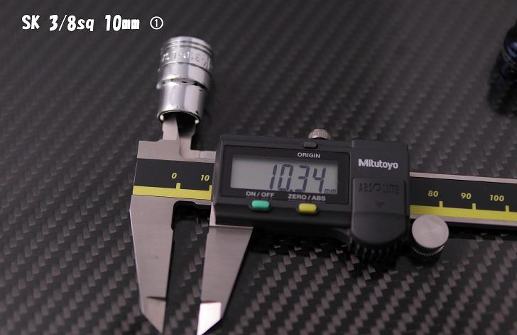 SK 3/8sq 10mm ①