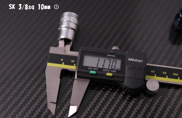 SK 3/8sq 10mm ②