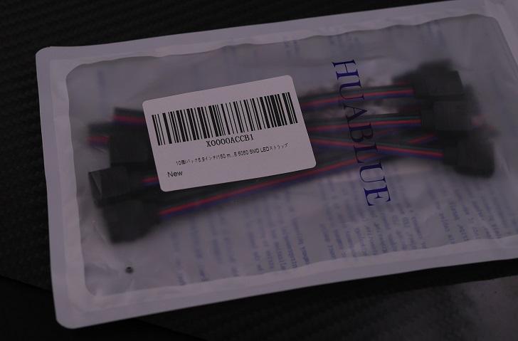 10個/パック5.9インチ/ 150 mm 4ピンRGB LEDストリップライト延長ケーブルコネクタ