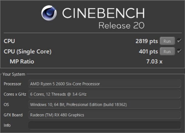 AMD Ryzen 5 2600でCINEBENCH R20の結果