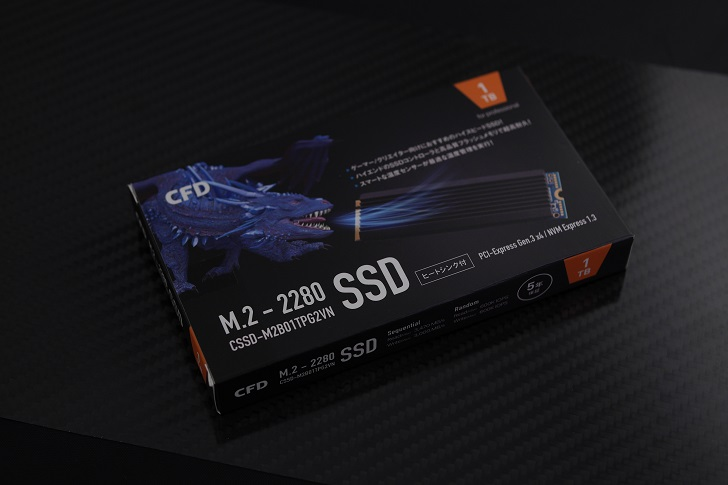 CFD CSSD-M2B01TPG2VN