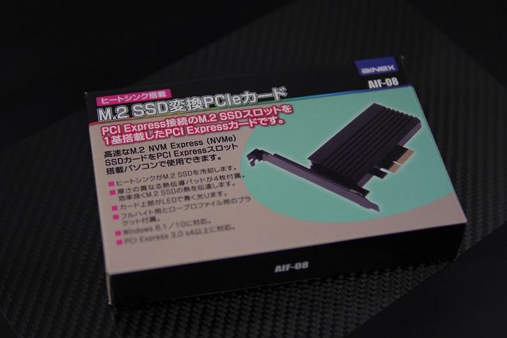 AINEX AIF-08 M.2 SSD変換PCIeカード
