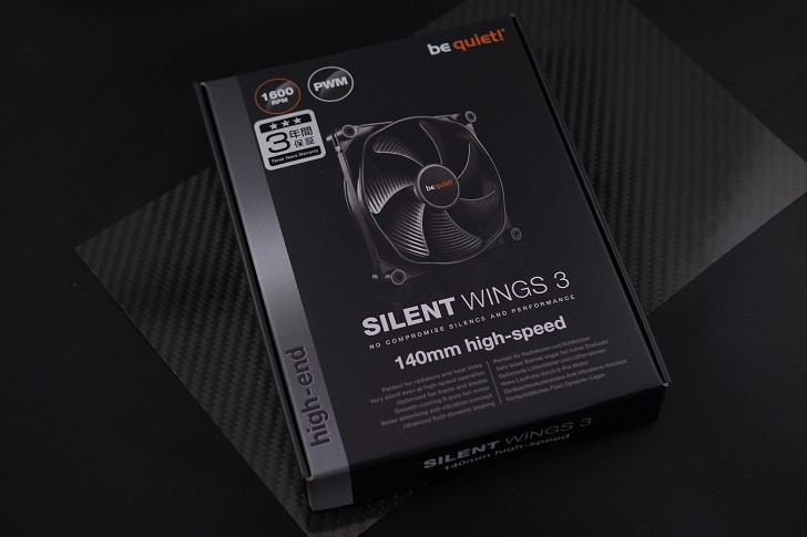 be quiet!SILENT WINGS 3 140mm PWM High-Speed BL071